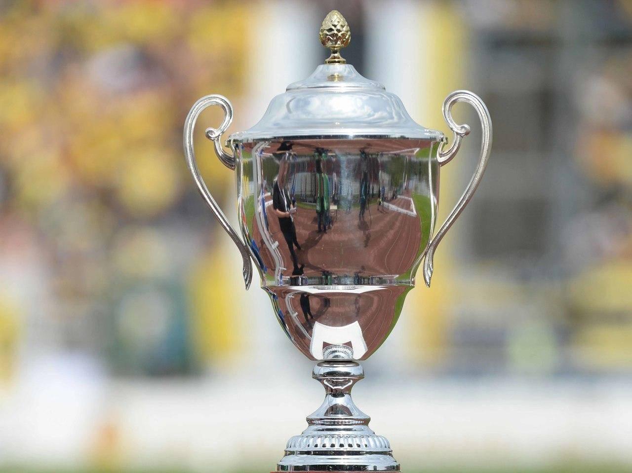 Pokal Köln